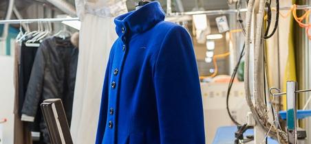 Химчистка пальто в Рязани