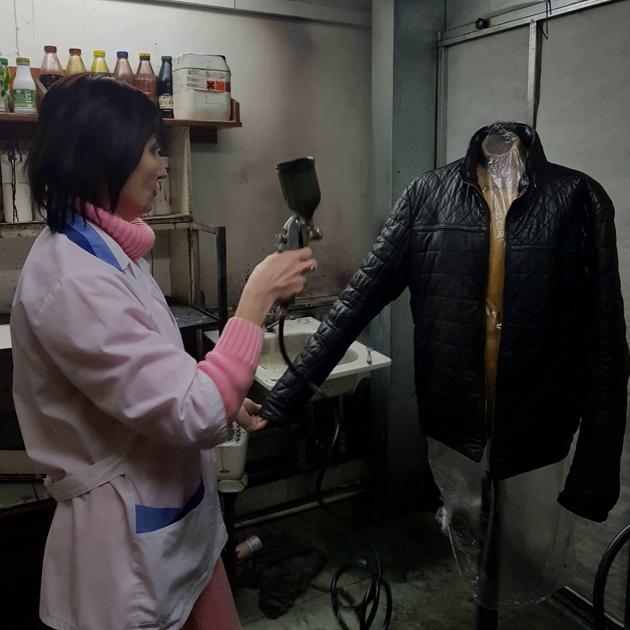 Чистка кожаных курток