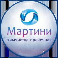 Химчистка прачечная Мартини город Рязань